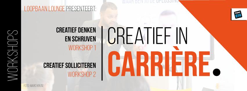 Creatief in Carrière Creatief solliciteren Creatief denken Loopbaan Lounge Michel Jansen toekomstproof